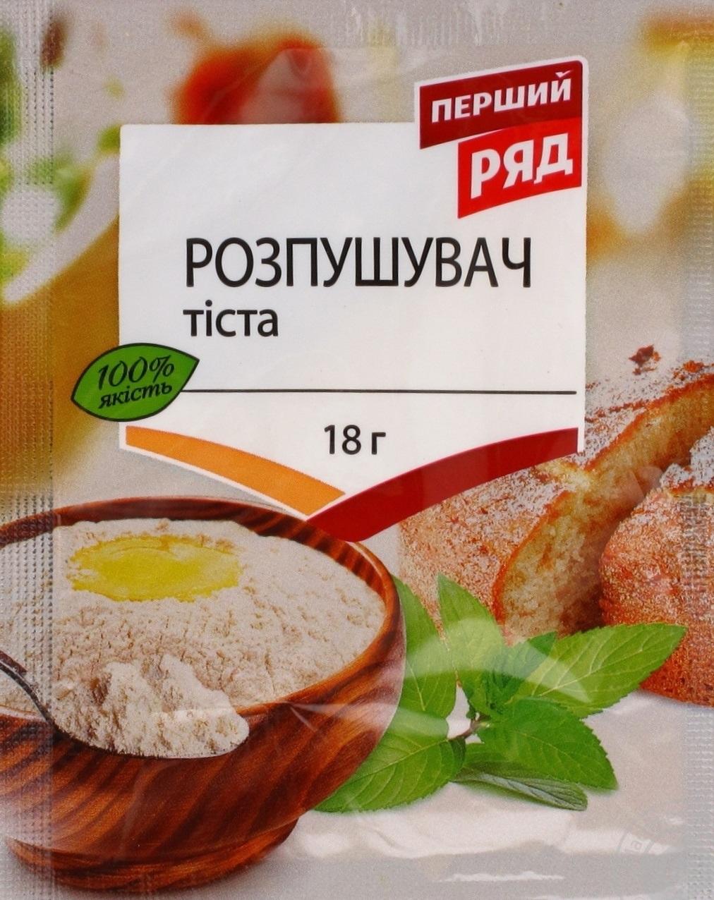 розпушувач для тіста | Харчова сода VS розпушувач | Блог | Торт на замовлення