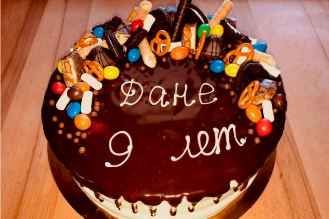 Торт дитячий на День народження