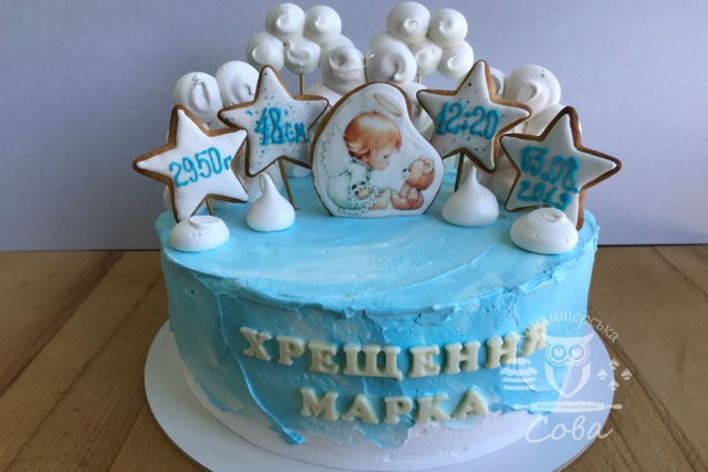 Торт на хрестини для хлопчика на замовлення