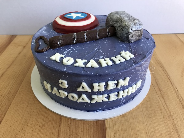 Торт для чоловіка Марвел