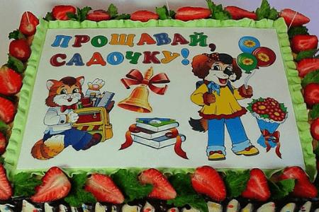 Торт для випускного з садочку | Десерти на випускний | Торт на замовлення у Львові